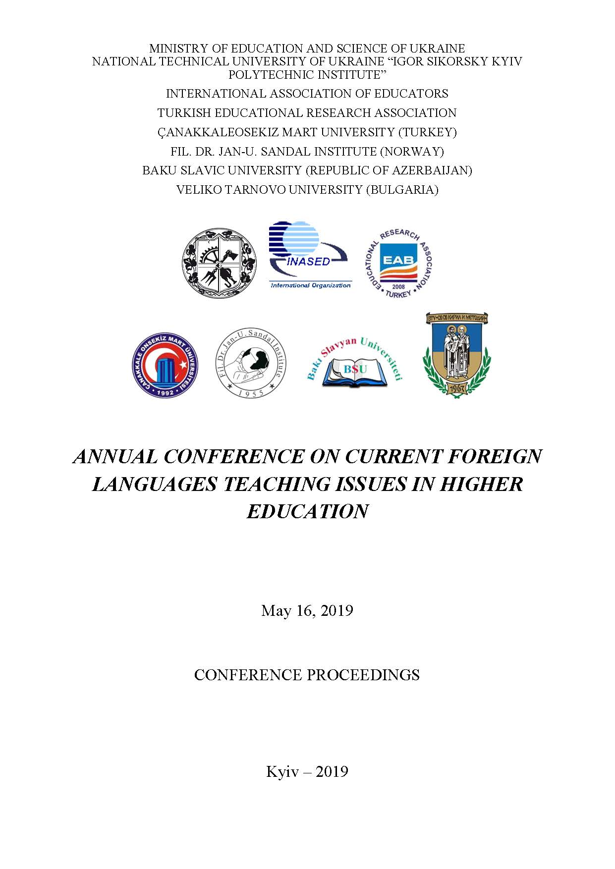 AnnualConferenceHigherEducation